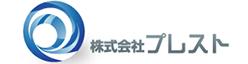 広告代理店(広島)・ホームページ制作・集客コンサル